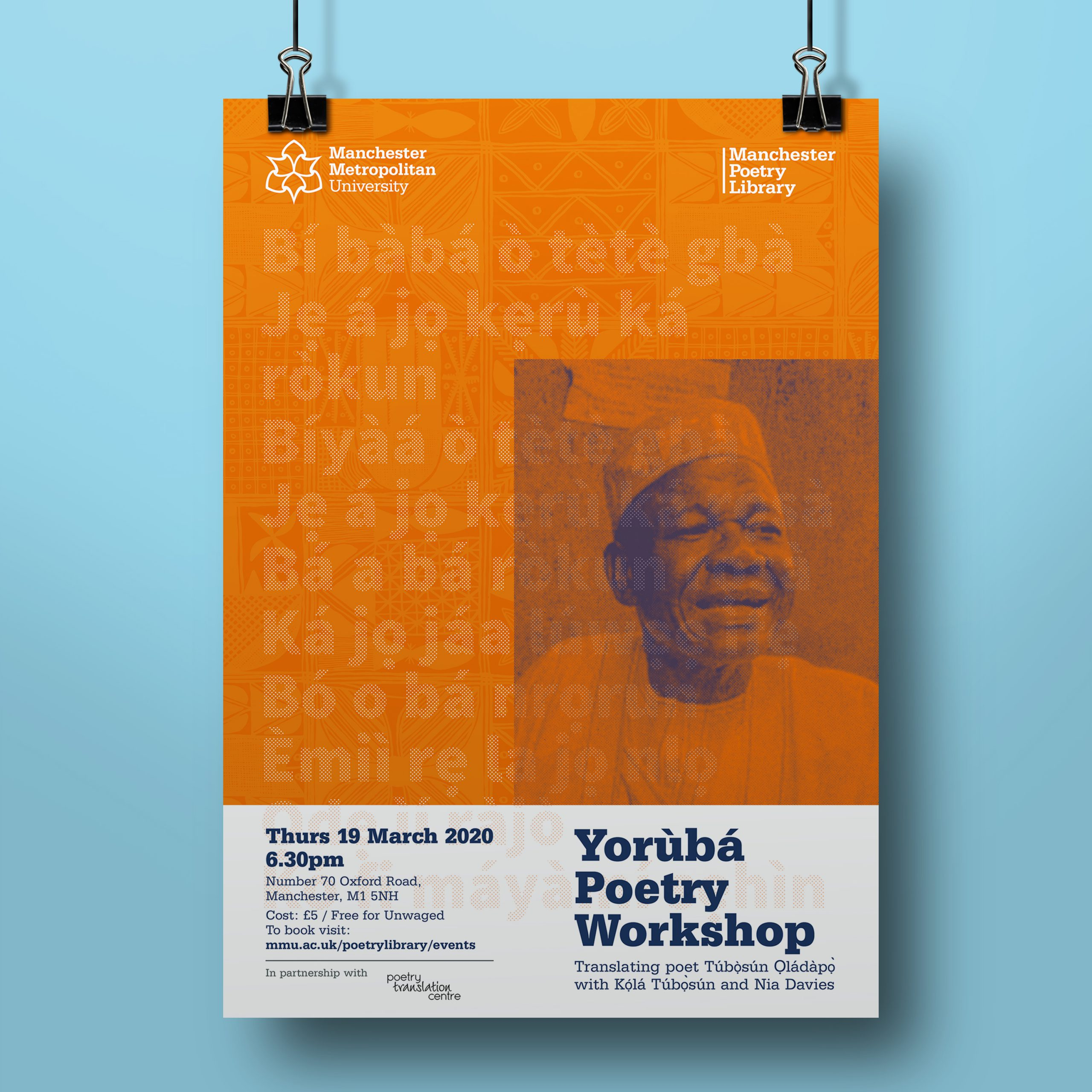 orange poster with african type pattern advertising Yoruba Poetry Workshop